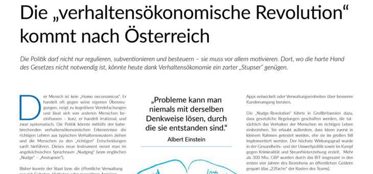 """In den Medien: """"Die verhaltensökonomische Revolution kommt nach Österreich"""""""